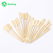 Small Bamboo Bbq Skewers for Food